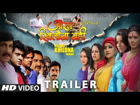 Official - Aurat Khilona Nahi Theatrical Trailer  Feat.Monalisa...