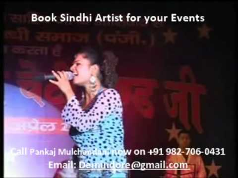 Cheti Chand show sindhi singer singing jhulelal bhajan O LAL...
