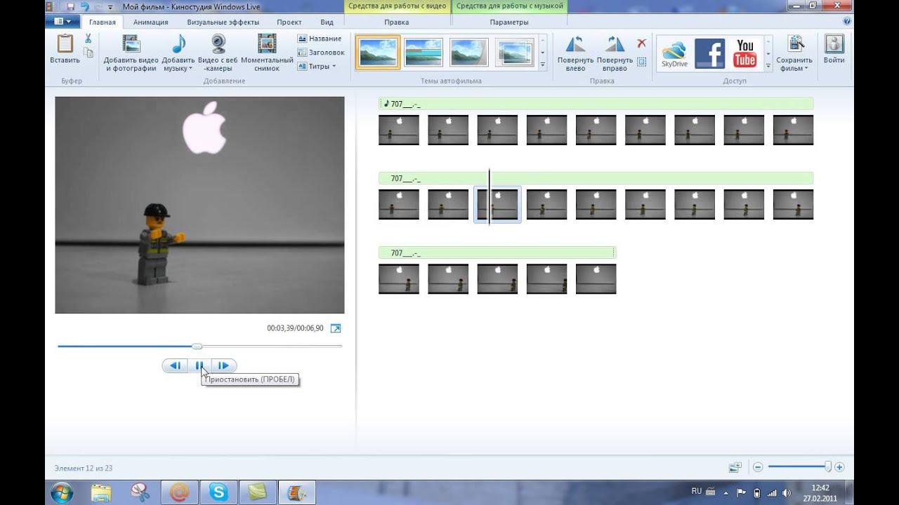 Киностудия windows 2012 movie maker - b