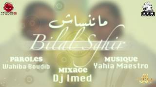 Cheb Bilal Sghir 2016 Ma Nensach Edition AVM Studio31