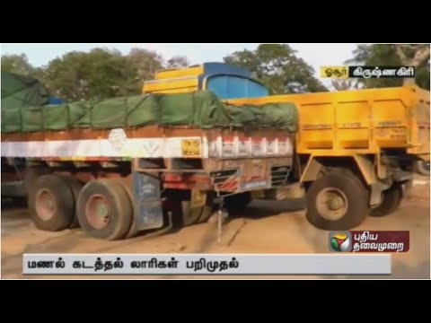 Five lorries used for sand mining seized in Hosur