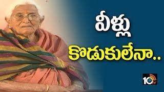 వీళ్లు కొడుకులేనా....| Janardhan and Chandrashekar | Nellore | AP