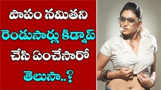 Namitha Revealed Her Kidnap Story