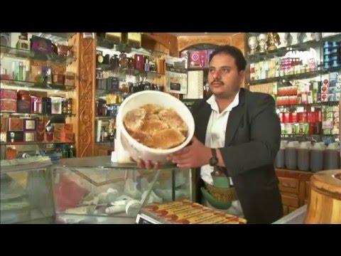 فيديو: الحرب في اليمن تهدد أشهر أنواع العسل في العالم