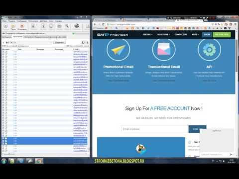 Бесплатные SMTP сервера от Elasticemail. Массовая рассылка