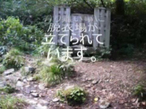混浴温泉:川又温泉・konyoku/kawamataonsen