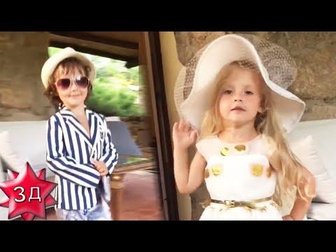 ГАРРИ, ЛИЗА и КЛАВА: Играем в модный показ!