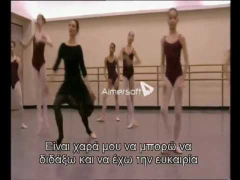 Barbie - Living a ballet dream - Part 2/3 (Greek subs)