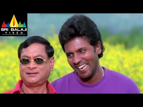 Krishna Movie MS Narayana and Rajesh comedy Scene - Ravi Teja...
