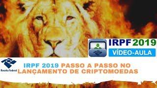 IRPF 2019 Passo a passo no lançamento de CRIPTOMOEDAS