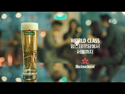 하이네켄 2018 비전 캠페인 디지털 광고 영상