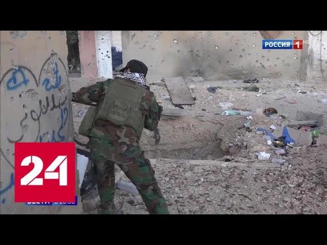Сирия арабы и курды плечом к плечу охраняют границу от турецких солдат - Россия 24