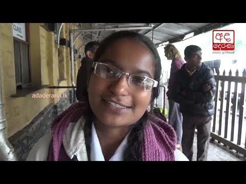 students express vie|eng