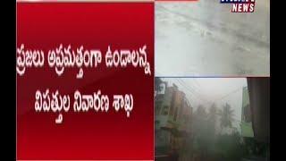 Heavy Rains Lash in Andhra Pradesh
