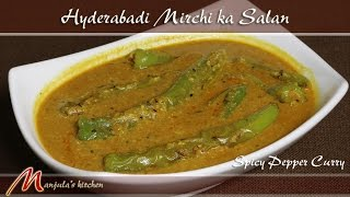 Hyderabadi Mirchi ka Salan - Spicy Pepper Curry Recipe by Manjula
