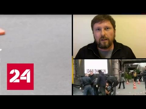 Анатолий Шарий: Вороненков делал из себя сакральную жертву