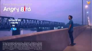 Prem Tumi by Tahsan full audio song