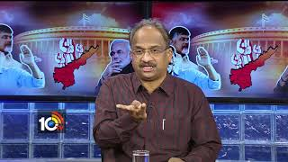 Discussion on YCP and TDP No-Trust Move against NDA Government | Prof. Nageshwar Analysis