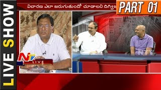Why Digvijay Singh Repeatedly Targeting TRS Government? || Live Show || Part 01