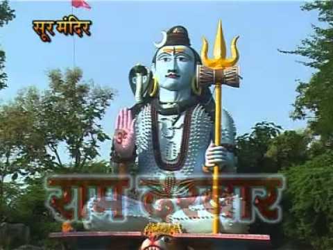Kailash Ke Nivasi Hindi Bhajan By Master Rana   Youtube video