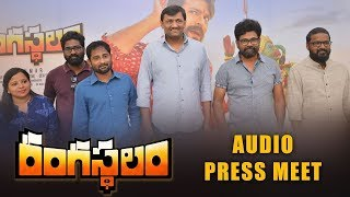 Rangasthalam Audio Press Meet Ram Charan, Samantha | Devi Sri Prasad