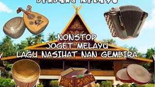 Dendang Melayu Deli part : 1