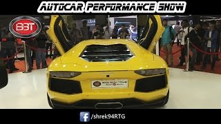 Best supercars by BIG BOY TOYZ in AutoCar performance SHOW 2017 BKC Mumbai