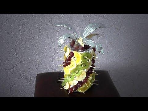 Украшение стола из фруктов в виде ананаса на Новый год или любой другой праздник