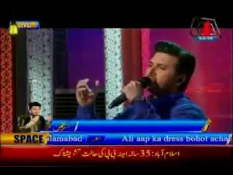 Ali Haider - Dil Badal De LIVE