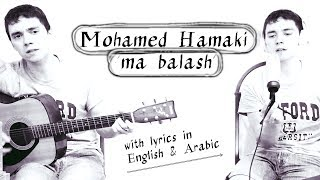 British Guy Singing Arabic Song #4 || بريطاني يغني أغنية عربية || Mohamed Hamaki - Ma Balash