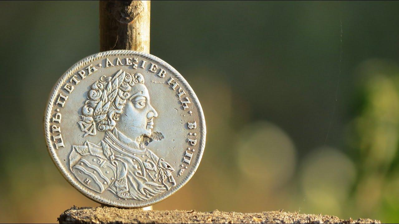 Чеканка монет своими руками холодным способом