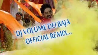 DJ VOLUME DEI BAJA ODIA SPECIAL OFFICIAL REMIX - ISHQ PUNITHARE || FL STUDIO DEMAND MIXER