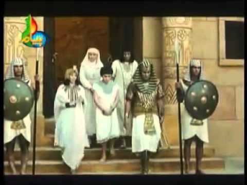 Hazrat Yousuf ( Joseph ) A S Movie In Urdu -  Part 13 video