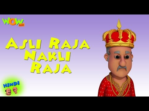 Asli Raja Nakli Raja - Motu Patlu in Hindi WITH ENGLISH, SPANISH & FRENCH SUBTITLES thumbnail
