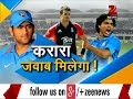 India vs England, 3rd ODI - England skittled out for 227