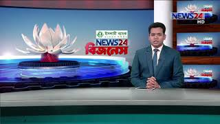 NEWS24 বিজনেস at 11pm Business News on 23rd May, 2018 on News24