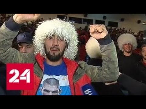 Победу Нурмагомедова Махачкала отметила кавказским фестивалем - Россия 24