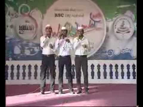3 Rsc Uae Sahityolsav 2013 video