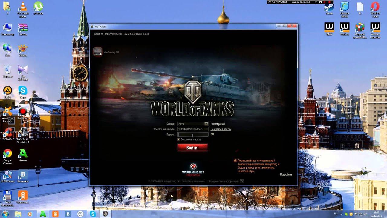 Как сделать донат в world of tanks