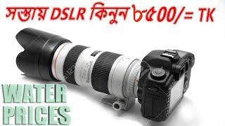 Canon PowerShot SX100 IS Full Review in Bangla! মাত্র ৮৫০০ টাকায় দামি কেমেরা কিনুন,