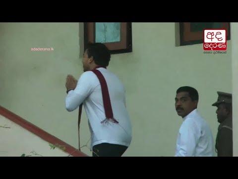 namal rajapaksa and |eng