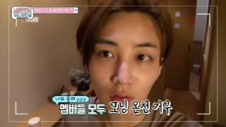 [ENG SUB ] SEVENTEEN One Fine Day in Japan EP 4 — Jeonghan's Morning Call