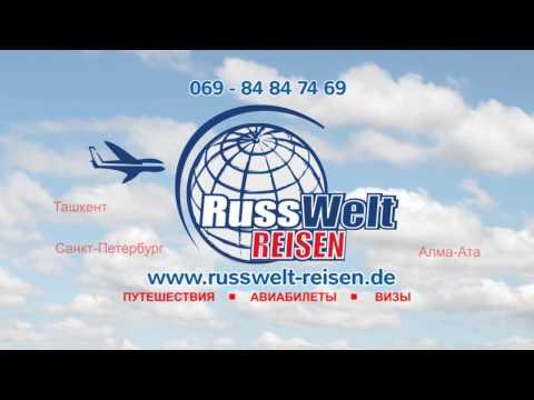 RussWelt Reisen - Reisen, Flugtickets, Visum