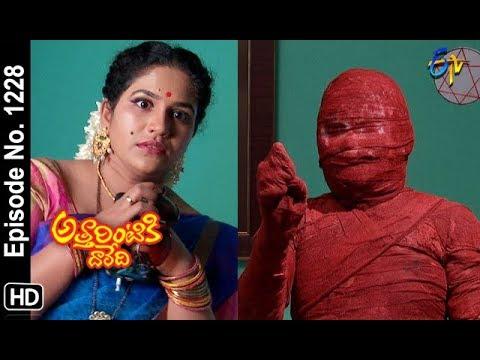 Attarintiki Daredi | 11th October 2018 | Full Episode No 1228 | ETV Telugu