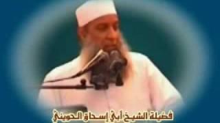 قطوف من خطبة منزلة المراقبة::الشيخ إسحاق الحويني