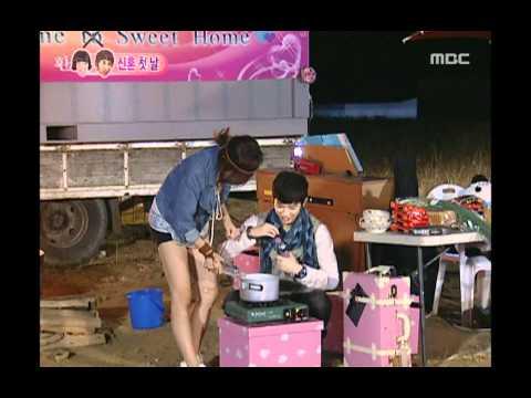 우리 결혼했어요 - We Got Married, Jo Kwon, Ga-in(2) #02, 조권-가인(2) 20091024 video