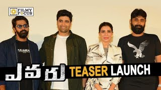 Evaru Movie Teaser Launch by Samantha Akkineni   Adivi Sesh, Naveen Chandra, Regina