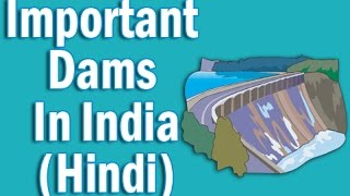 Important Dams in India in Hindi   Static GK for CLAT SSC Banking IBPS, SBI, RRB PO/Clerk