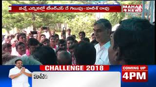 TRS Will Come To Power Again In Telangana Says Minister Harish Rao