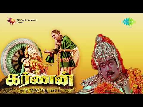 Karnan | Maranathai Enni Song video